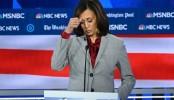 Kamala Harris: Democrat ends bid for US presidency