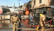 23 killed in ceramics factory fire in Sudan