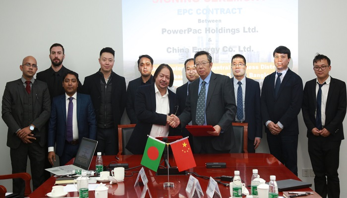 Purbachal CBD Project: $3.6bn EPC deal signed with China Energy