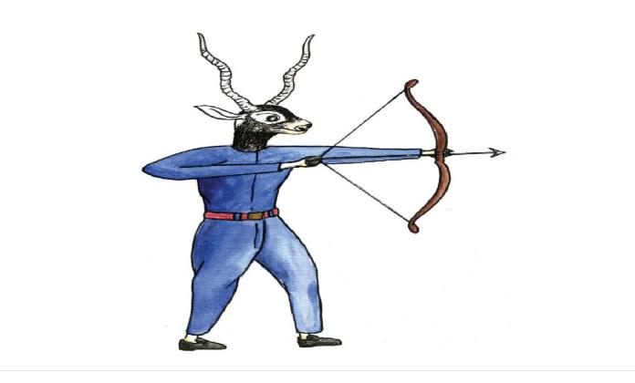 SA Games Archery: Bangladeshi archers shine on opening day