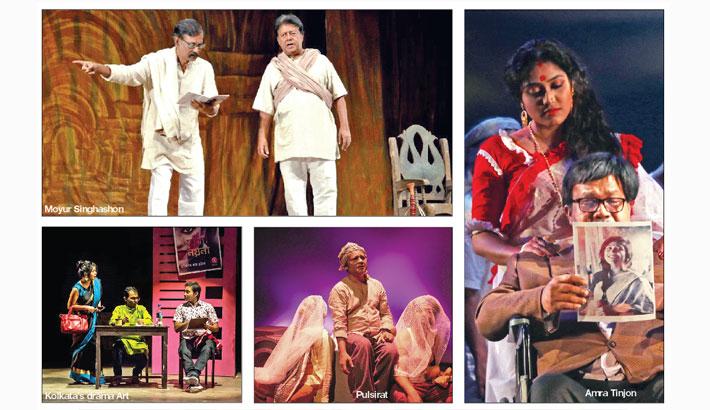 'Dui Banglar Natya Mela' begins today