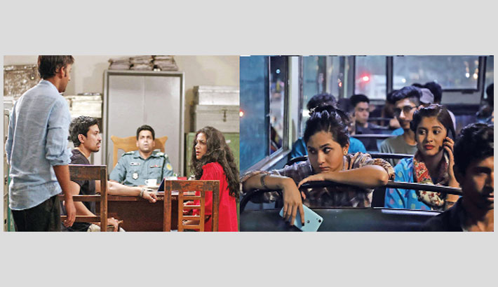 'Iti, Tomari Dhaka' to be released on Netflix