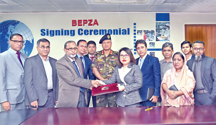 China to set up RMG accessories mfg industry in Adamjee EPZ