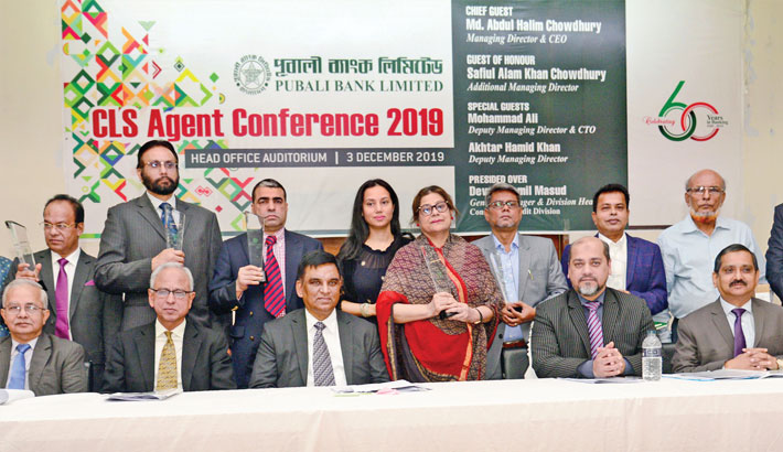 Pubali Bank's agent confce held