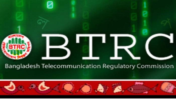 BTRC sets new voice tariff at Tk1