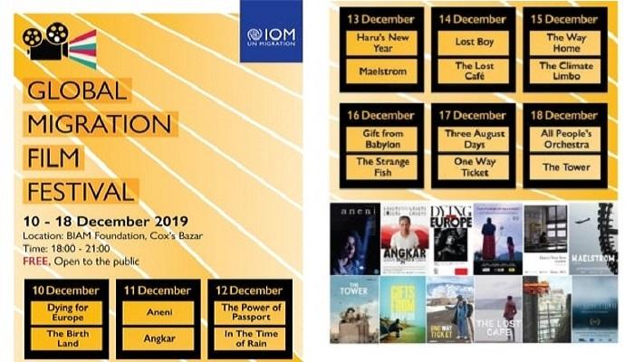 Global Migration Film Festival begins on Dec 10