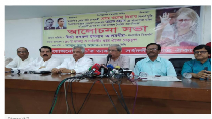 Deferment of Khaleda's bail petition hearing unprecedented: BNP
