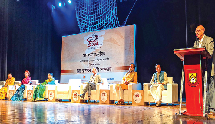 Curtain falls on 'Notuner Utsab'