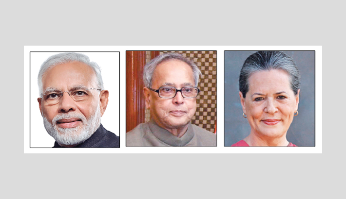 Modi, Pranab, Sonia likely to attend the historic event
