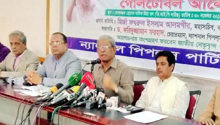 Govt staging 'nasty drama' over Khaleda's bail: Fakhrul