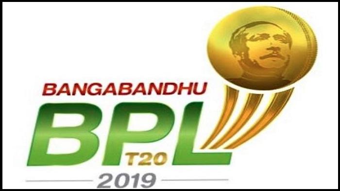 BBPL opening ceremony on Sunday