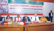 'India's Contribution to the Liberation War of 1971 and Bangladesh-India Relation'