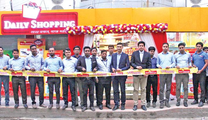 Daily Shopping opens outlet at Shekhertek