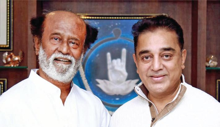Rajinikanth, Kamal join hands after three decades