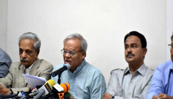 BNP to stage countrywide demo again Tuesday