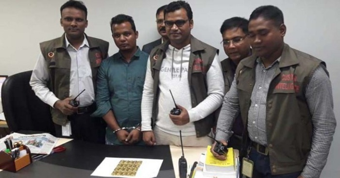 Man held with 20 gold bars at Chattogram airport