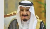 Saudi king  condemns  'barbaric' USbase attack