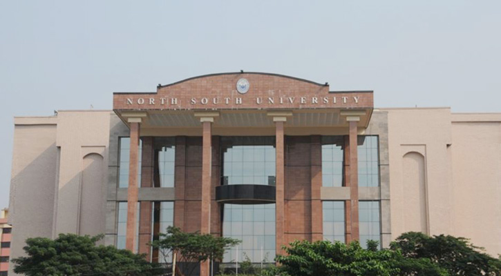 North South University dips in corruption