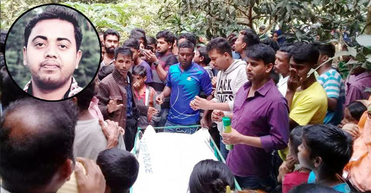 Missing BCL leader's body recovered from Padma river