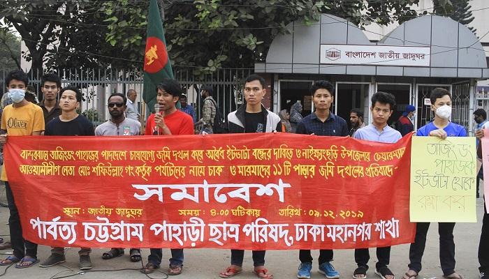Pahari Chhatra Parishad demands removal of brick kilns from arable land
