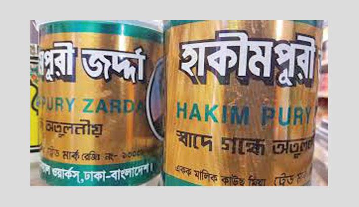 'Toxic' Hakim Pury Zarda faces lawsuit