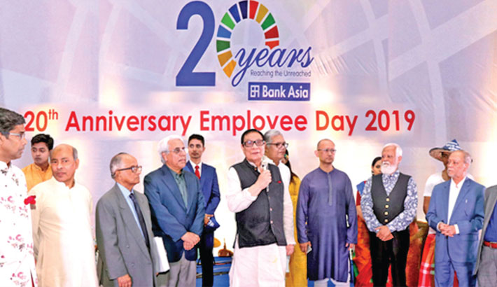 Bank Asia holds Employee Day