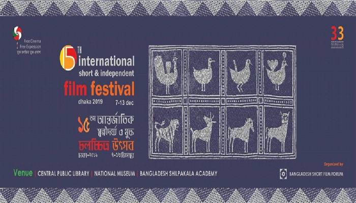 15th International Short and Independent Film Festival ongoing in Dhaka