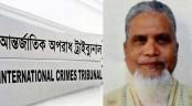 Verdict on Rajshahi 'war criminal' Tipu Wednesday