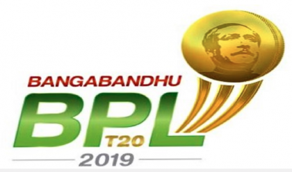 Bangabandhu BPL kicks off Wednesday