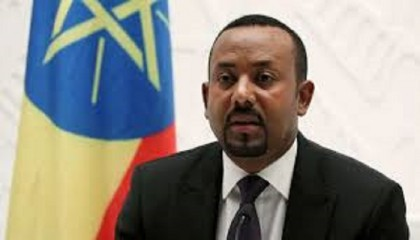 Ethiopia PM Abiy Ahmed picks up Nobel Peace Prize today