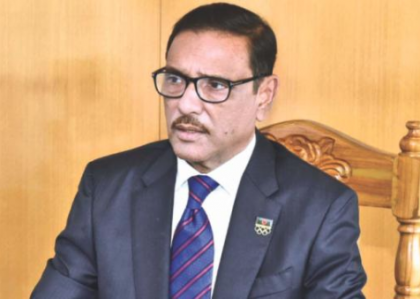 Quader for expediting road renovation work