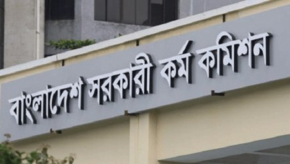 40th BCS written exams start on January 4