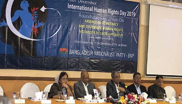 Move on to submit manipulated report on Khaleda's health: BNP