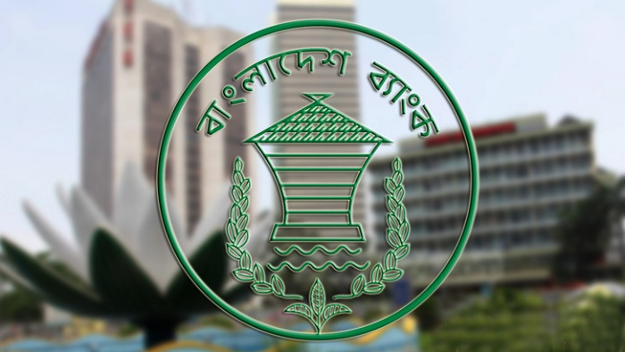 Bangladesh Bank to release new Taka 50 note on Dec 15