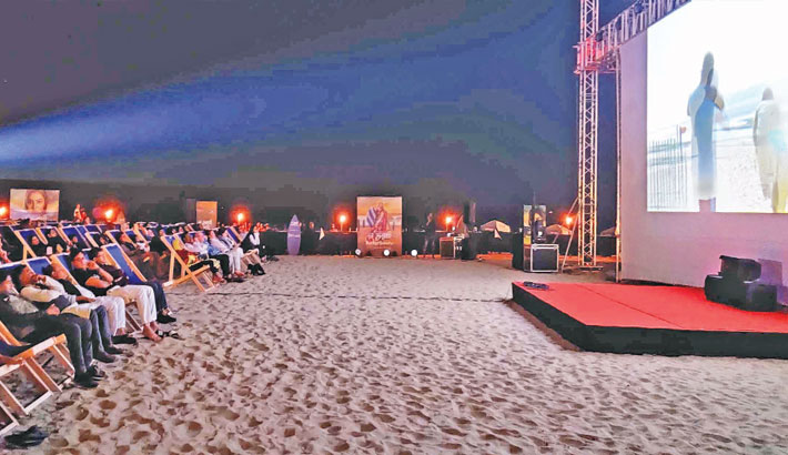 No Dorai's beach premiere held in Cox's Bazar