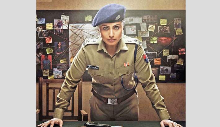 Mardaani 2 will reach wider audience, says Rani