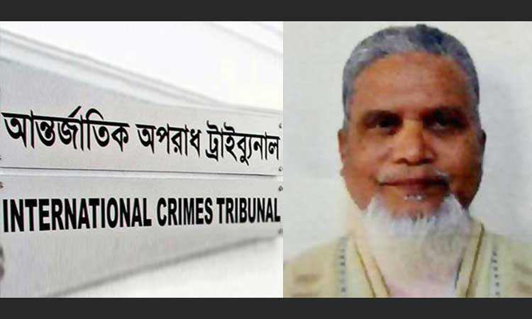 Rajshahi's Tipu Sultan gets death for war crimes