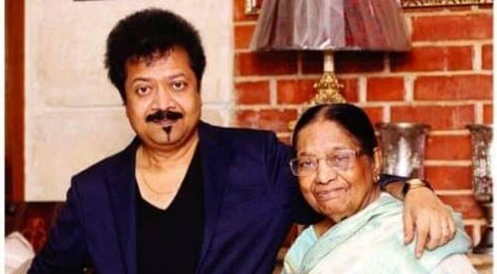 Singer Kumar Bishwajit's mother dies