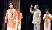 Mayur Singhashan to be staged at BSA today