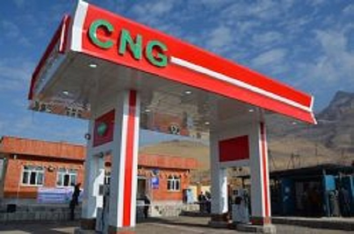 CNG refuelling station in Gozaria sealed off for theft