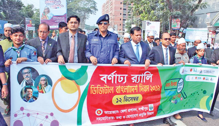 Marking the Digital Bangladesh Day and National ICT Day