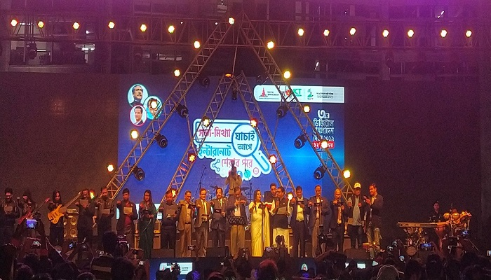 Digital Bangladesh Concert: Fighting fake news, ICT div urges to 'verify first, share later'