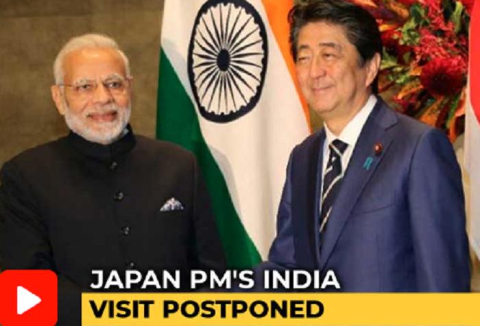 Japan PM Shinzo Abe's India visit postponed amid citizenship act protests