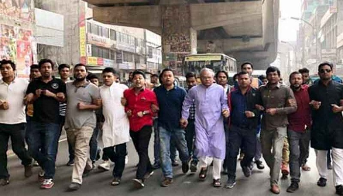 BNP stages protest demanding Khaleda's release in city
