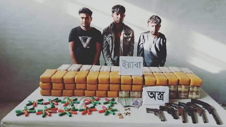 4 held with arms, 8 lakh Yaba pills in Cox's Bazar