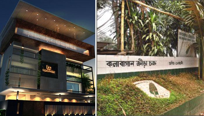 Kalabagan KC, Banani Club to lose registrations for casino business