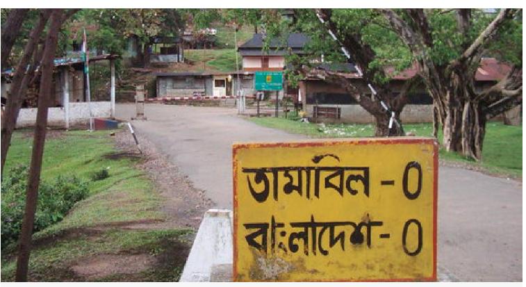 Curfew in Meghalaya: Immigration through Tamabil border suspended