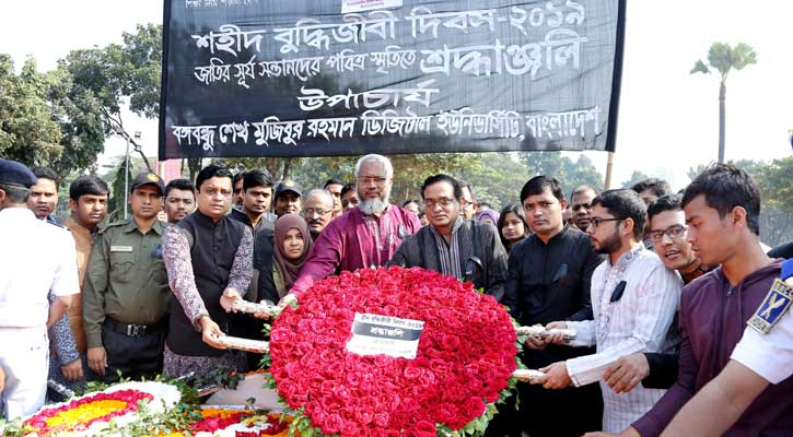 BDU VC pays tributes to martyred intellectuals