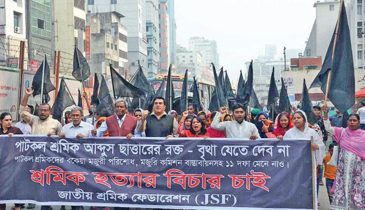 Jatiya Sramik Federation brings out a black-flag procession