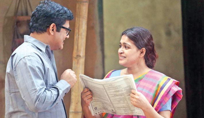 Nasim, Rani star in Jonok O Shontan